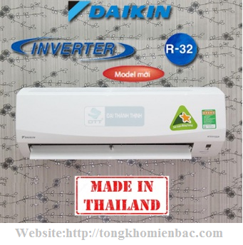 Điều hòa Daikin 1 chiều 18000BTU Inverter FTKV50NVMV