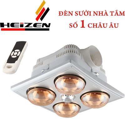 Đèn sưởi Heizen 4 bóng vàng âm trần có điều khiển từ xa (HE4BR)