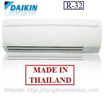 Điều hòa Daikin 12000BTU 1 chiều FTM35KV1V