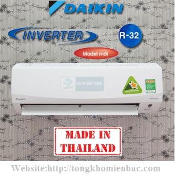 Điều hòa Daikin 1 chiều 18.000BTU inverter FTKC50QVMV