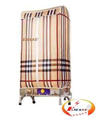 Máy sấy quần áo Emasu Nhật Bản - ET303