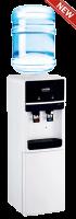 Cây nóng lạnh Karofi - HC01