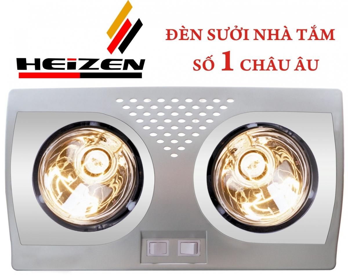 Đèn sưởi nhà tắm Heizen 2 bóng (HE2B176)