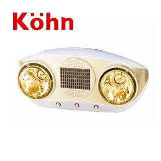 Đèn sưởi nhà tắm Kohn 2 bóng vàng + Thổi gió nóng (KU02PG)