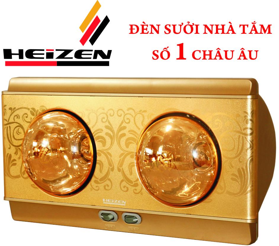 Đèn sưởi nhà tắm Heizen 2 bóng vàng (HE2B)