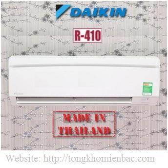 Điều hòa Daikin 18000BTU 1 chiều FTNE50MV1V, Gas R410