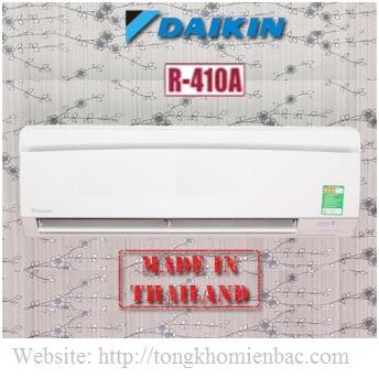 Điều hòa Daikin 1 chiều 12000BTU FTNE35MV1V, Gas R410