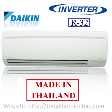 Điều hòa Daikin 2 chiều 9000 BTU Inverter FTXM25HVMV