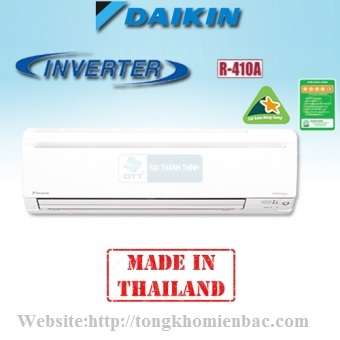 Điều hòa Daikin 1 chiều 18000BTU Inverter FTKS50GVMV
