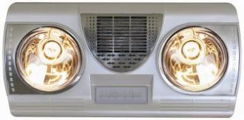 Đèn sưởi nhà tắm Heizen thổi gió nóng (HEHW2S)
