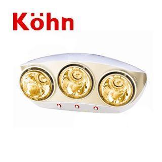 Đèn sưởi nhà tắm 3 bóng vàng Braun Kohn KU03G