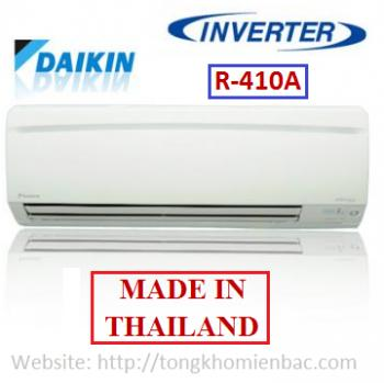 Điều hòa Daikin 2 chiều 21000BTU Inverter FTXS60GVMV